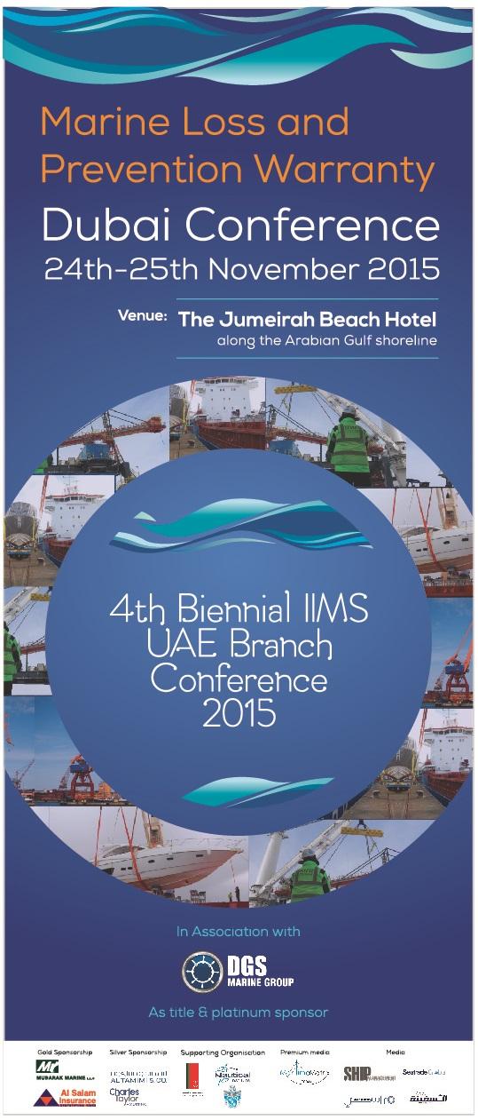 IIMS Banner